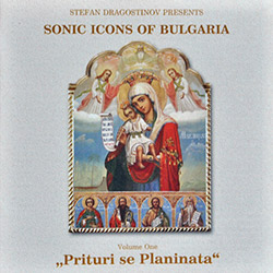 Sonic Icons of Bulgaria - Volume 1: Prituri Se Planinata