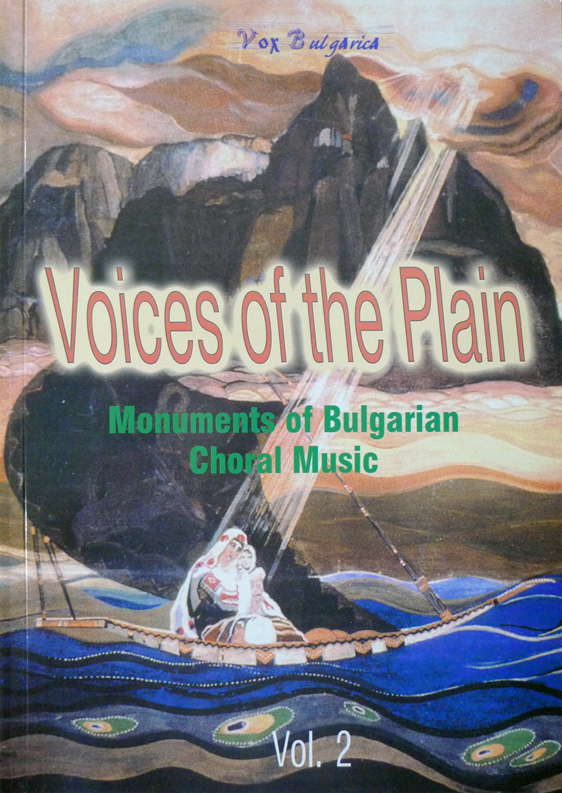 Voices of the Plain Volume 2