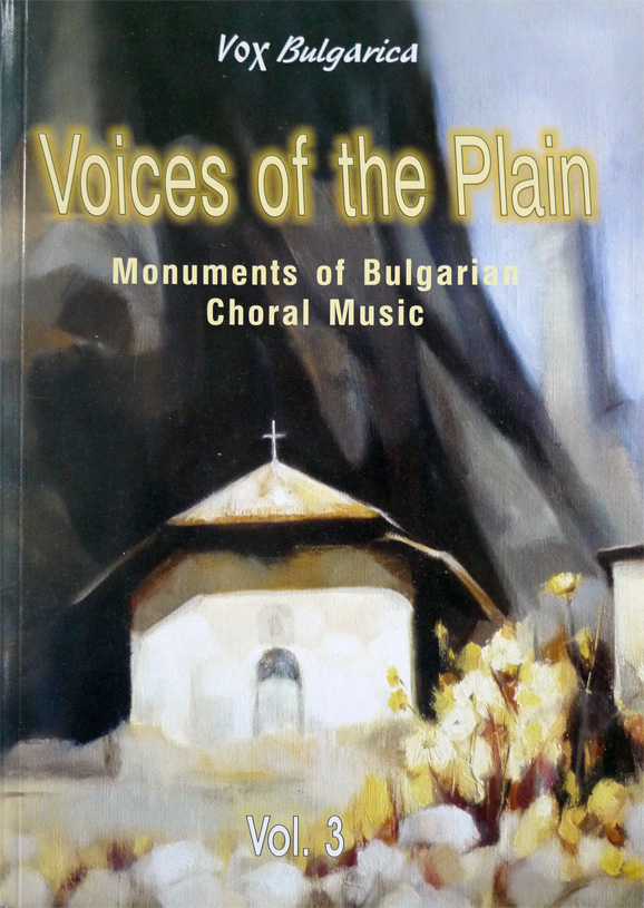 Voices of the Plain Volume 3